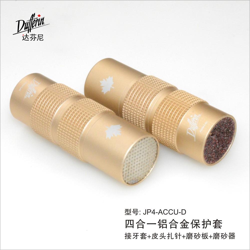 JP4-ACCU-D